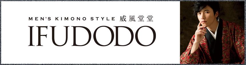 IFUDODO(威風堂々)